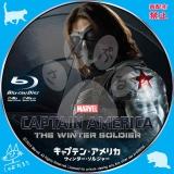 キャプテン・アメリカ/ウィンター・ソルジャー_bd_03 【原題】Captain America The Winter Soldier