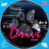 ドライヴ_bd_02【原題】Drive
