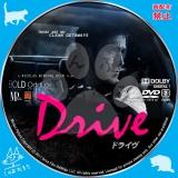 ドライヴ_dvd_02【原題】Drive