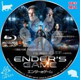 エンダーのゲーム_bd_01【原題】Ender's Game