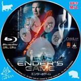 エンダーのゲーム_bd_02【原題】Ender's Game