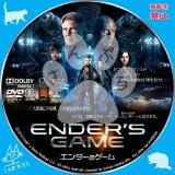 エンダーのゲーム_dvd_01【原題】Ender's Game
