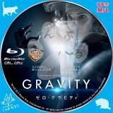 ゼロ・グラビティ_bd_01【原題】Gravity