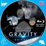 ゼロ・グラビティ_bd_02【原題】Gravity