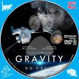 ゼロ・グラビティ_dvd_02【原題】Gravity