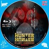 劇場版 HUNTER×HUNTER―The LAST MISSION_bd_02