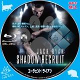 エージェント:ライアン_bd_02 【原題】 Jack Ryan Shadow Recruit