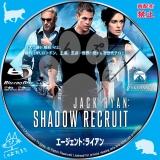 エージェント:ライアン_bd_03 【原題】 Jack Ryan Shadow Recruit