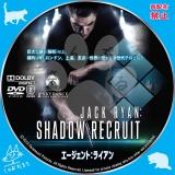エージェント:ライアン_dvd_02 【原題】 Jack Ryan Shadow Recruit
