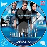 エージェント:ライアン_dvd_03 【原題】 Jack Ryan Shadow Recruit