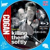 ジャッキー・コーガン_bd_01【原題】 Killing Them Softly