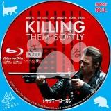 ジャッキー・コーガン_bd_02【原題】 Killing Them Softly