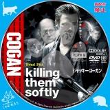 ジャッキー・コーガン_dvd_01【原題】 Killing Them Softly