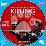 ジャッキー・コーガン_dvd_02【原題】 Killing Them Softly