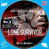 ローン・サバイバー_bd_01【原題】 Lone Survivor