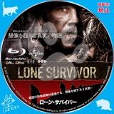 ローン・サバイバー_bd_02【原題】 Lone Survivor