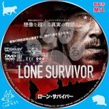 ローン・サバイバー_dvd_01【原題】 Lone Survivor