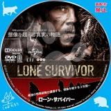 ローン・サバイバー_dvd_02【原題】 Lone Survivor