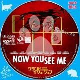 グランド・イリュージョン_dvd_01【原題】 Now You See Me