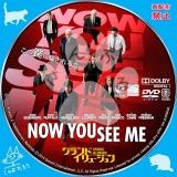 グランド・イリュージョン_dvd_02【原題】 Now You See Me