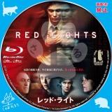 レッド・ライト_bd_01 【原題】Red Lights