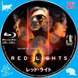 レッド・ライト_bd_02 【原題】Red Lights