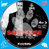 デンジャラス・ラン_bd_01【原題】 Safe House