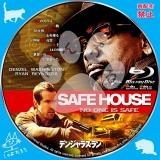 デンジャラス・ラン_bd_02【原題】 Safe House