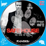 デンジャラス・ラン_dvd_01【原題】 Safe House