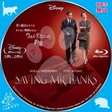 ウォルト・ディズニーの約束_bd_01 【原題】Saving Mr. Banks