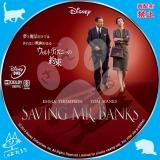 ウォルト・ディズニーの約束_dvd_01 【原題】Saving Mr. Banks