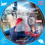 アメイジング・スパイダーマン2_bd_02 【原題】The Amazing Spider-Man 2