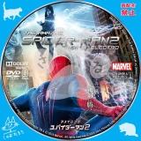 アメイジング・スパイダーマン2_dvd_02 【原題】The Amazing Spider-Man 2