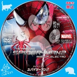 アメイジング・スパイダーマン2_dvd_03 【原題】The Amazing Spider-Man 2