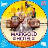 マリーゴールド・ホテルで会いましょう_dvd_01 【原題】 The Best Exotic Marigold Hotel