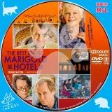 マリーゴールド・ホテルで会いましょう_dvd_02 【原題】 The Best Exotic Marigold Hotel
