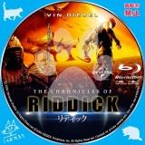 リディック_bd_01 【原題】The Chronicles of Riddick