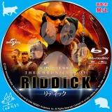 リディック_bd_02 【原題】The Chronicles of Riddick