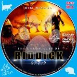 リディック_dvd_01 【原題】The Chronicles of Riddick