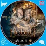 ホビット 竜に奪われた王国_dvd_01【原題】The Hobbit The Desolation of Smaug