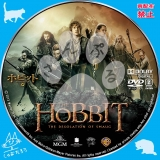 ホビット 竜に奪われた王国_dvd_02【原題】The Hobbit The Desolation of Smaug
