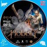 ホビット 竜に奪われた王国_dvd_03【原題】The Hobbit The Desolation of Smaug