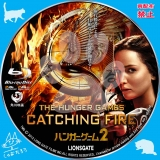 ハンガー・ゲーム2_bd_01 【原題】The Hunger Games: Catching Fire