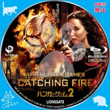 ハンガー・ゲーム2_bd_02 【原題】The Hunger Games: Catching Fire