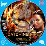 ハンガー・ゲーム2_dvd_01 【原題】The Hunger Games: Catching Fire