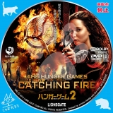 ハンガー・ゲーム2_dvd_02 【原題】The Hunger Games: Catching Fire