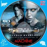 ザ・マシーン_bd_01 【原題】The Machine