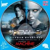 ザ・マシーン_dvd_01 【原題】The Machine