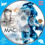 ザ・マシーン_dvd_02 【原題】The Machine