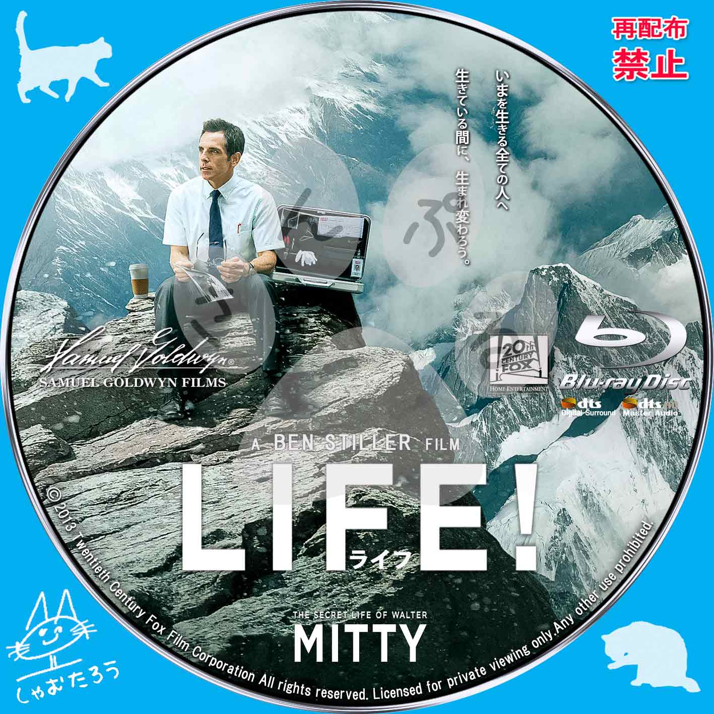 the secret life of walter mitty 中文 版